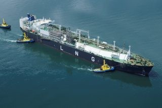 SAAM Towage Secures LNG Terminal Gig in El Salvador